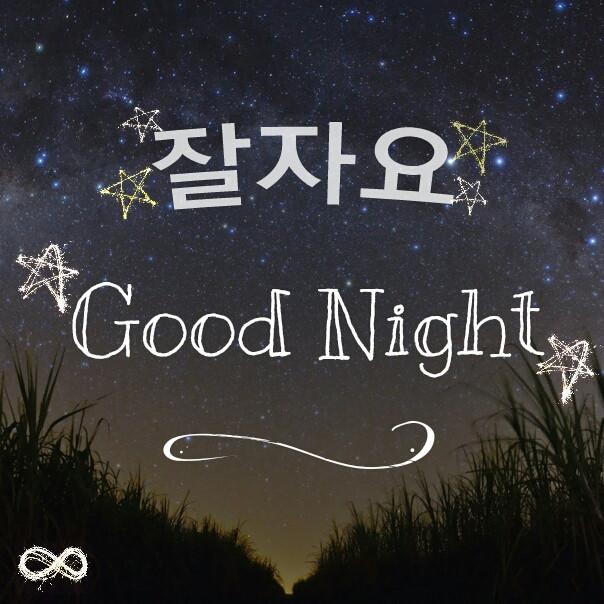 Good night! :)