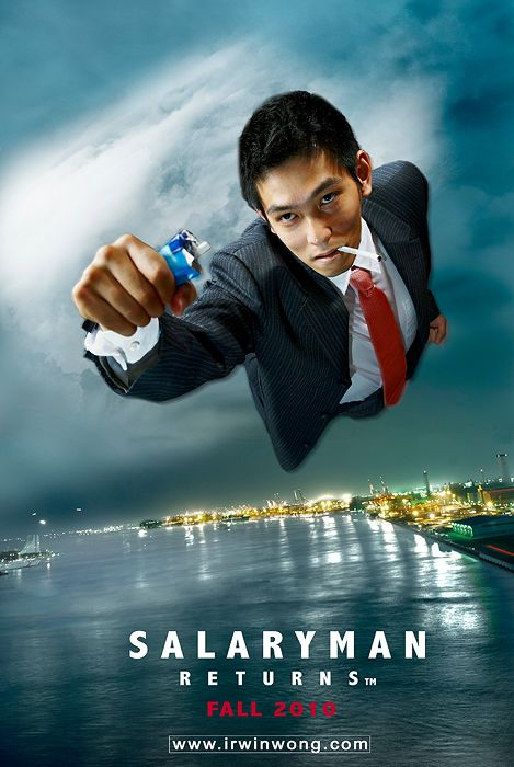 salaryman by famous photographer Irwin Wong